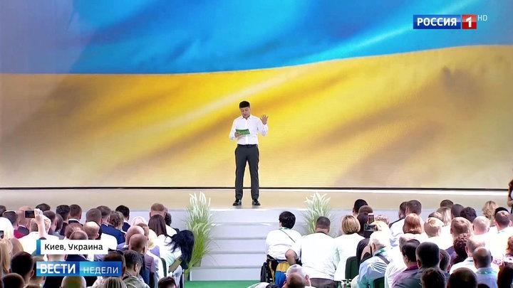 Шутка для Зеленского и зевота от Порошенко