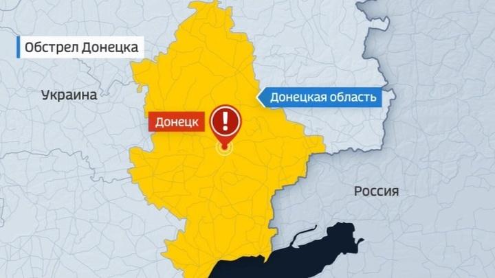 При обстреле Горловки была ранена пожилая женщина