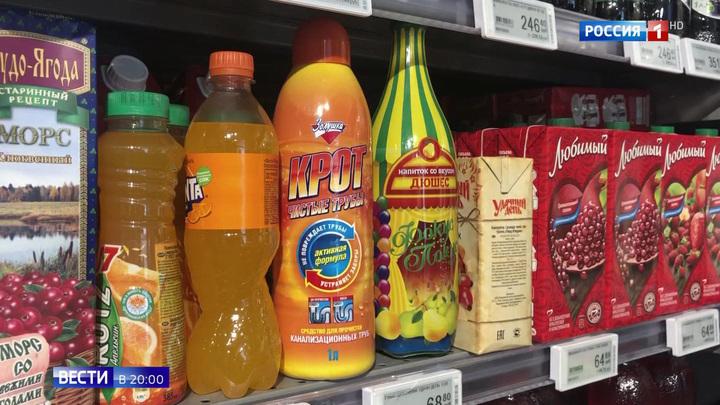"""Опасность в бутылке: как не перепутать сок с лимонным """"Кротом"""""""