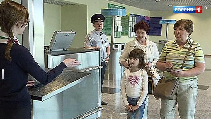 Новые правила: изменяется порядок выезда детей за границу