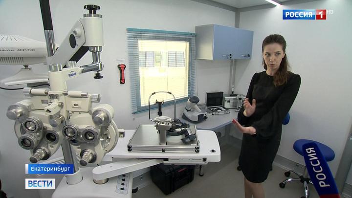 Больницы Свердловской области получили передвижные фельдшерско-акушерские пункты