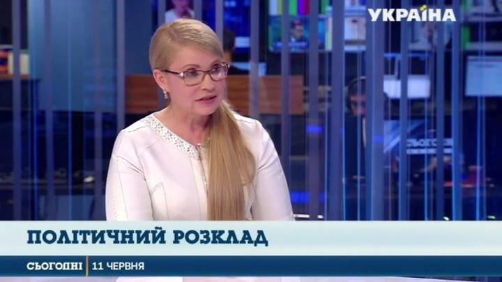 Юлия Тимошенко заявила о кризисе в экономике Украине