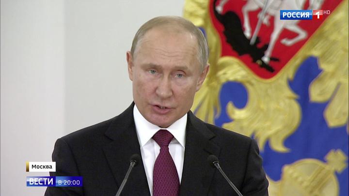 Президент пообещал делать все для процветания России