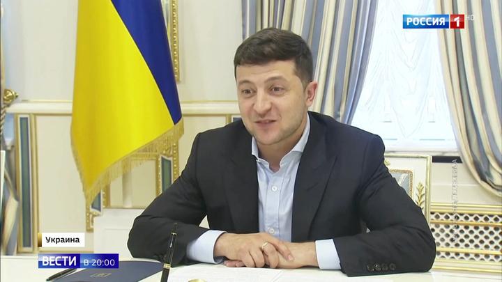 Предвыборные обещания Зеленского оказались шутками