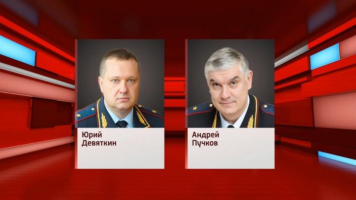 Два генерала лишились работы из-за скандала с Голуновым