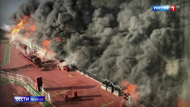 Взрывы в Ормузском проливе: мир ждет война слов