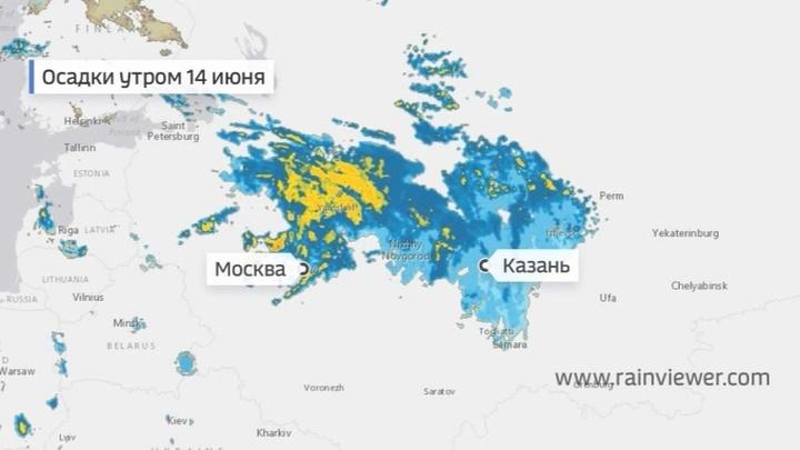 """""""Погода 24"""": на Москву обрушился сильный ливень с грозой"""