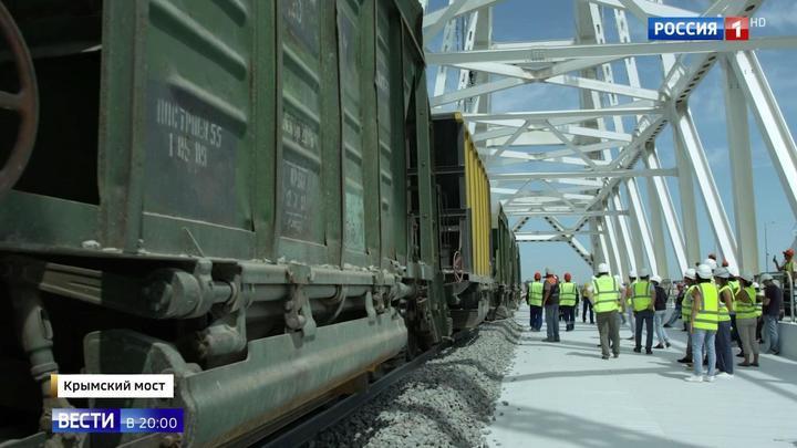 """Путь на поезде через Крымский мост будет """"бархатным"""" и плавным"""