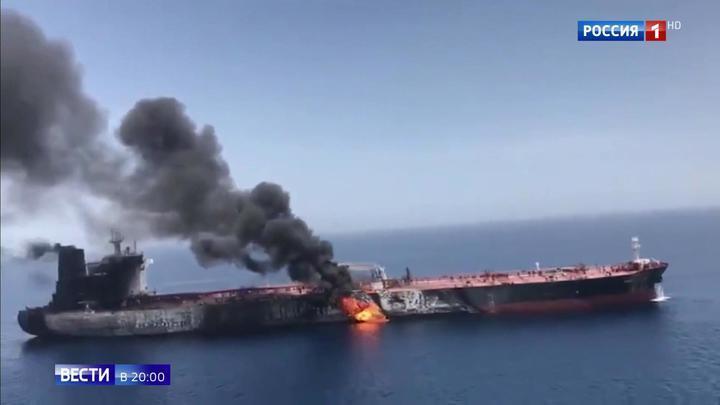 Нападение на танкеры: Трамп нашел новый повод для конфликта с Ираном