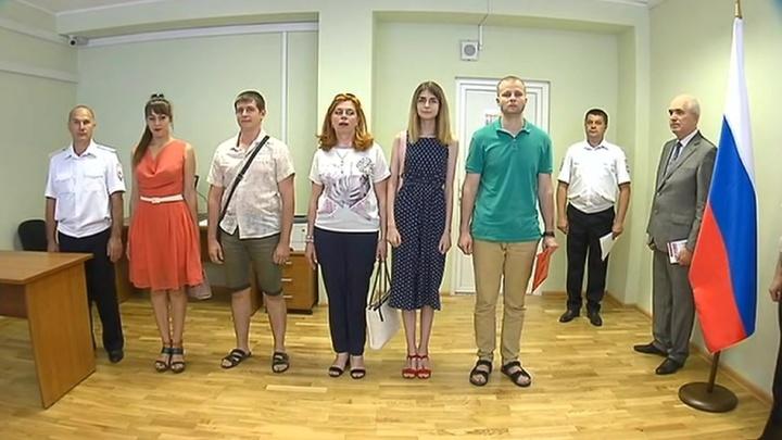 Первые жители Донбасса обрели российское гражданство