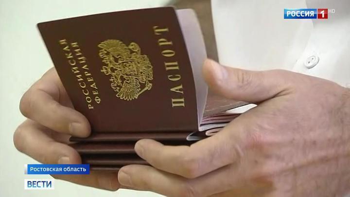 Паспорта Донбассу: что почувствовали в ДНР и ЛНР