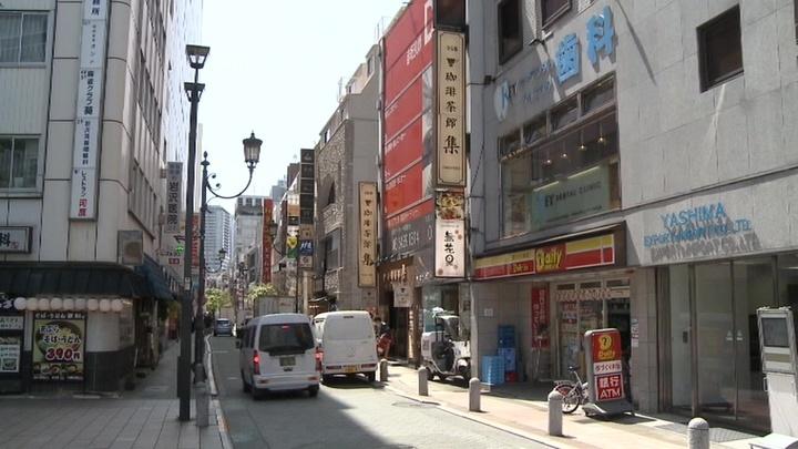 В Японии открылась встреча министров энергетики и экологии