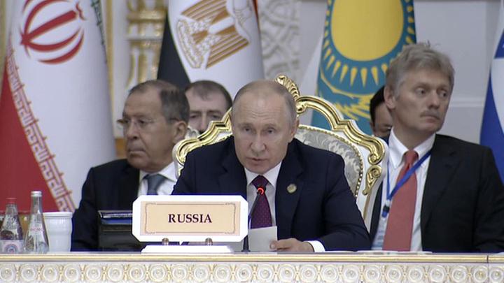 """На саммите в Душанбе Путин призвал покончить с """"торговыми войнами и боями без правил"""""""