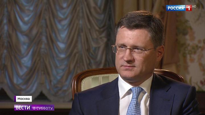 Новак: Украина прокручивает газ через счетчик, а США вредят мировой экономике