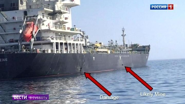 Атака танкеров: Вашингтон играет мускулами