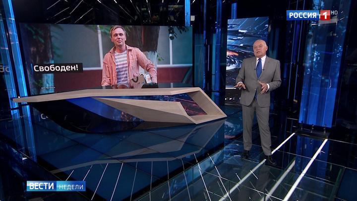 Киселёв - об инциденте с Голуновым: мы стали лучше, чем были