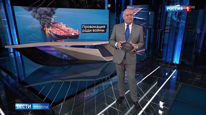 Киселёв прокомментировал историю с миной и танкерами