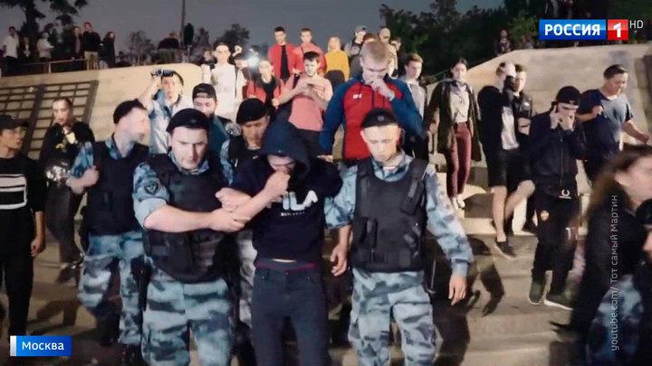 Рейд в Яме: в центре столицы задержали больше 10 человек