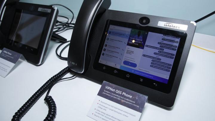 Российский телефон с квантовым шифрованием