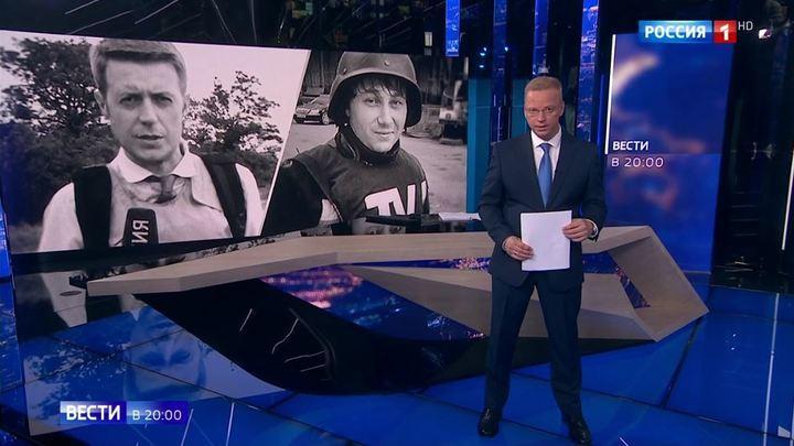 Вести в 20:00. Эфир от 17 июня 2019 года