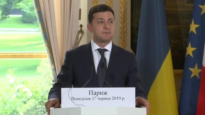 """Программа """"Факты"""" от 17 июня 2019 года (20:30)"""