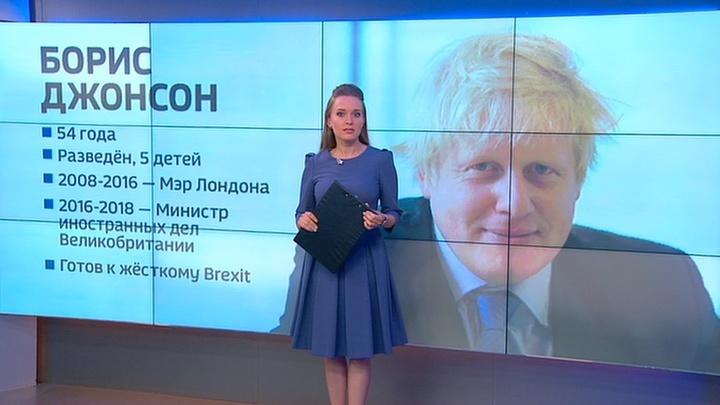 Предвыборная гонка за кресло британского премьера пошла на второй круг