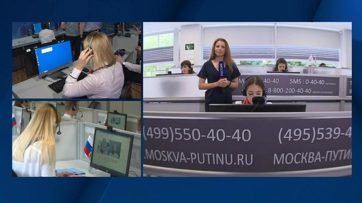 800 тысяч вопросов Владимиру Путину поступило в Единый центр обработки сообщений