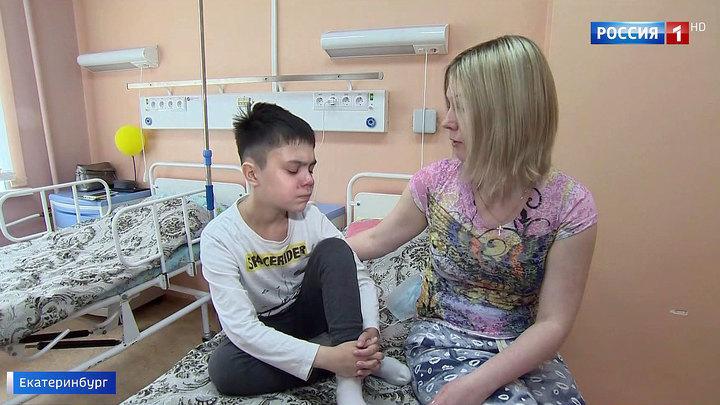 СМС может спасти жизнь: семья 12-летнего Никиты нуждается в средствах на операцию
