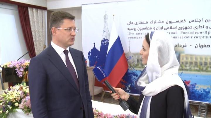 Александр Новак: у российских компаний большой интерес к иранским проектам