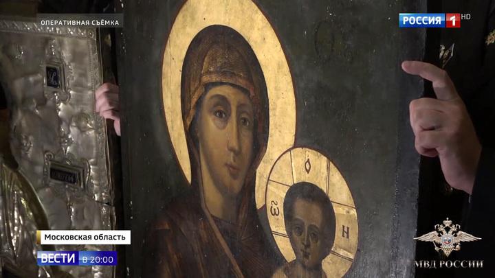 Подмосковному храму вернули похищенные чудотворные иконы