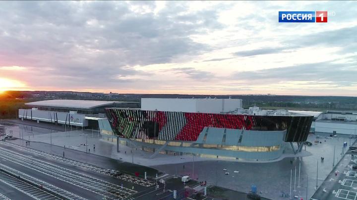 В Екатеринбурге завершилось строительство суперсовременного конгресс-центра