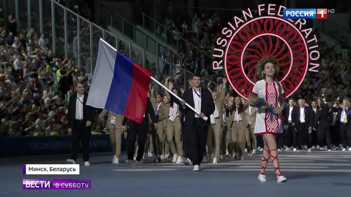 На Европейские игры приехали атлеты из 50 стран