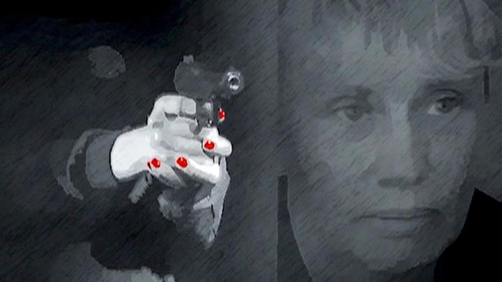 Расследование Эдуарда Петрова. Семья душегубов