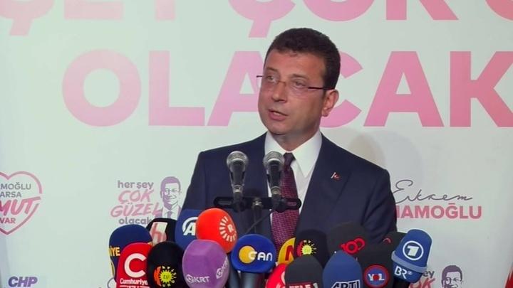 На выборах мэра Стамбула победил кандидат от оппозиции Имамоглу