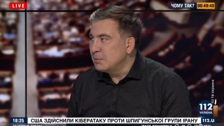 Кандидатам от партии Саакашвили отказано в регистрации