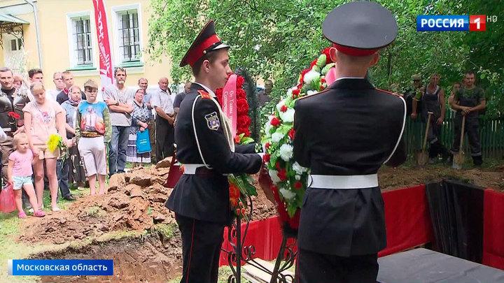 Останки 400 бойцов Красной армии перезахоронили в Солнечногорском районе