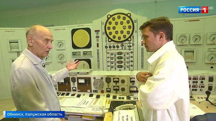 Мир был ошеломлен: первая в мире АЭС заработала 65 лет назад в Обнинске