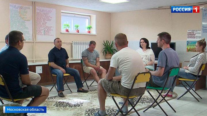Вернуть к жизни: в Кожевниках откроют новый центр реабилитации наркозависимых