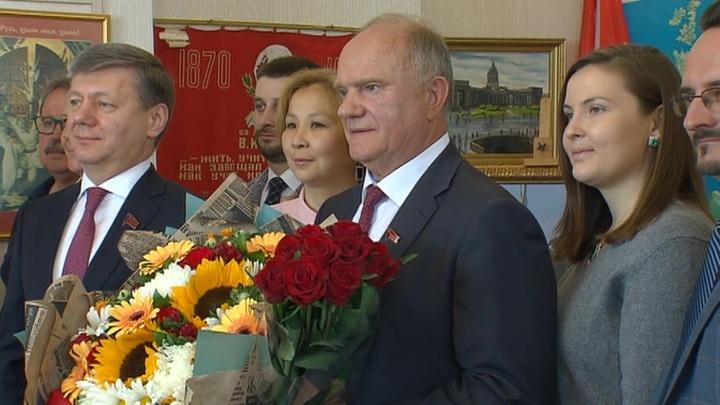 Геннадия Зюганова поздравили с 75-летием