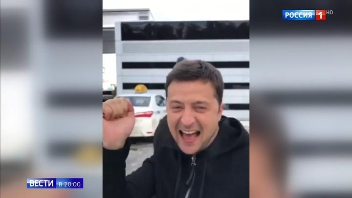 Видео с танцующим для Коломойского Зеленским: на Украине началась война компроматов