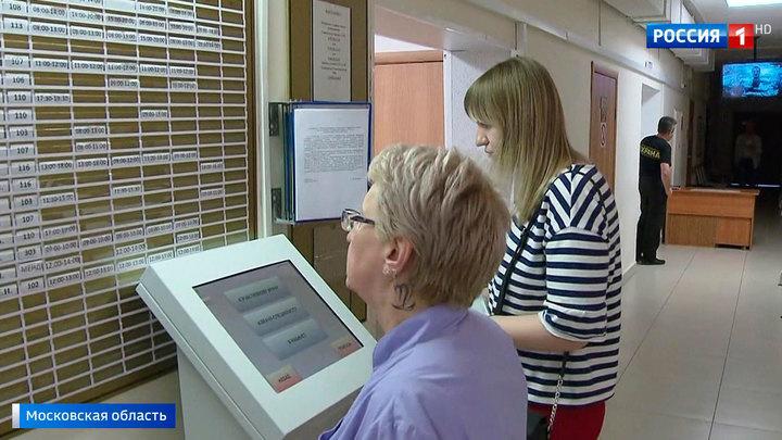 В подмосковной больнице 9 пациентов слегли после странных уколов