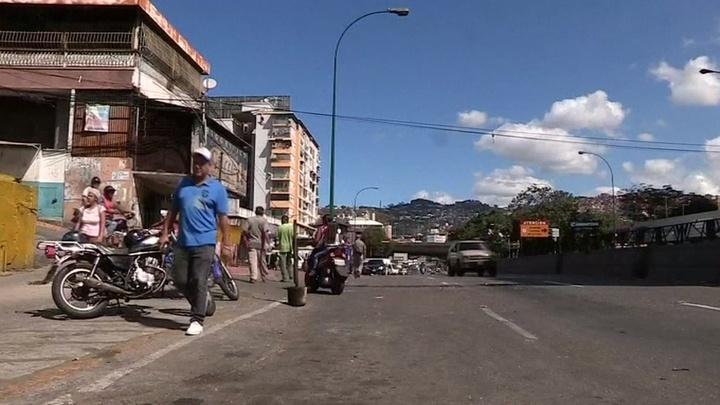 Власти Венесуэлы заявили о новой попытке госпереворота