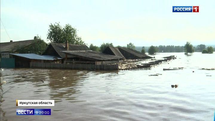 Населенные пункты Иркутской области затопило из-за сильных дождей