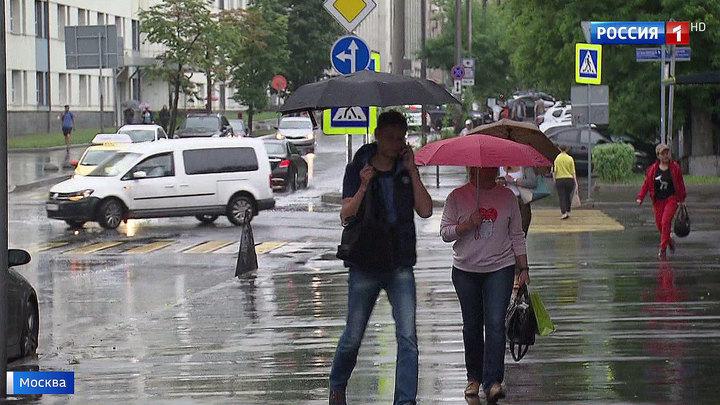 В Москве и Подмосковье объявлен желтый уровень погодной опасности
