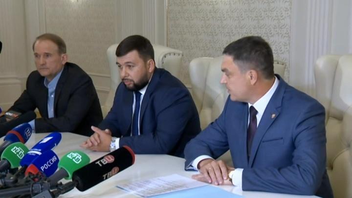 Главы республик Донбасса согласились освободить четырех пленных