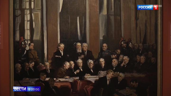 Версальский договор: 100 лет попытке американцев перекроить мир под себя