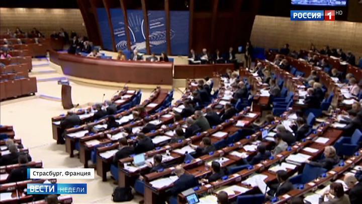 В ПАСЕ украинские делегаты устроили издевательство над коллегами
