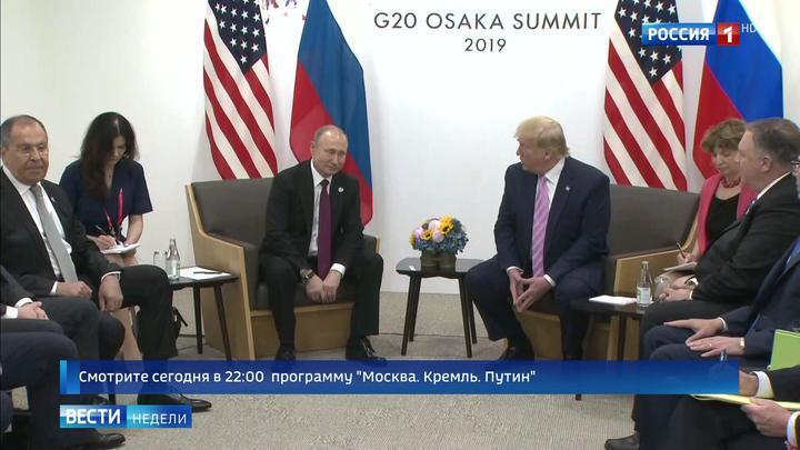 Корреспондент ВГТРК сумел обойти охрану Трампа