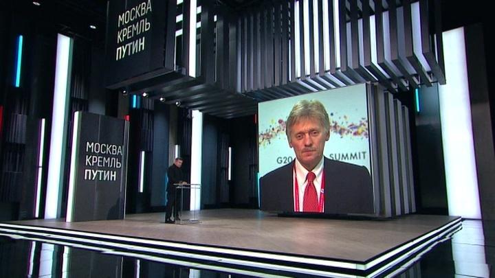Москва. Кремль. Путин. Эфир от 1 июля 2019 года