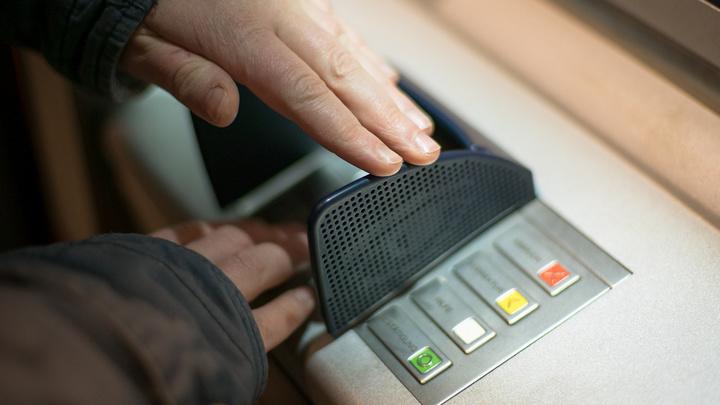 Систему электронного голосования в Москве назвали плохо защищённой